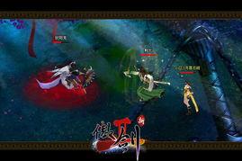 【突破五大境界 成就武侠最强王者】-直击 傲剑2 破天斗神系统