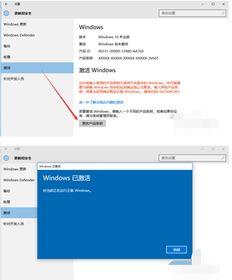 用标签条码打印软件制作外箱条码标签
