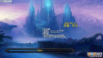 改   31.魔剑合成修复,合成公式-魔剑=魔剑之魂+魔剑心痕,魔剑效果...