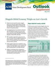 adbbank-亚洲开发银行最新报告预测 亚洲新兴国家经济增速将放缓