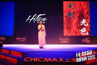 在此之前,拥有奢侈品管理学位的张晓琳还曾拥有国际运动品牌NIKE...