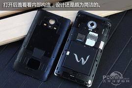 qHD双核不足两千 大麦手机SK W S170评测