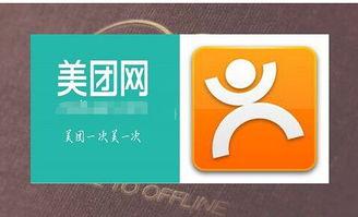 apply点csc点edu点cn-上周,新美大宣布启动从12月23日到1月3日、涵盖了从圣诞到元旦总...