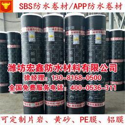 SBS防水卷材厂家浅谈建筑工程地下室涂膜防水的优点