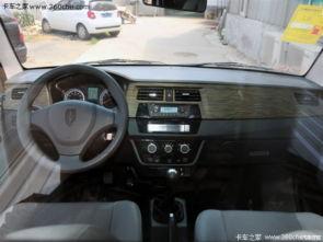 华晨金杯轻卡载货车T30直降0.2万元