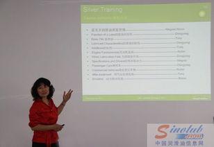 BP公司培训团队受邀东风嘉实多 职工专业化技能 培训学堂