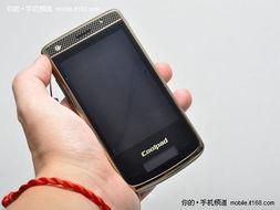 ...酷派N900 smart评测