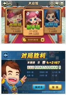 欢乐麻将全集下载 腾讯QQ 欢乐麻将全集手游5.3.0.9 官方版 极光下载站