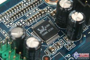 Realtek的ALC888 HDA Codec芯片-送HDMI VGA的C68PV 升技AN M2...