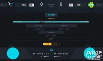 2016LCK夏季赛SSG vs JAG直播地址 最强攻防三星神盾遭遇飞机队