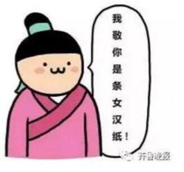 彩票开奖查询贵州11选5,山东女医生给自己做胃镜 网友 敬你是条汉子...