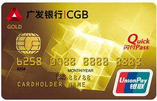 可高级定制的信用卡,你有吗