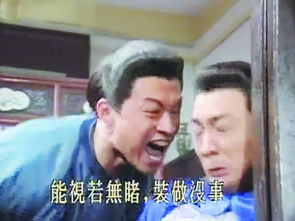 春节游戏爆笑段子系列 千万不要虐隔壁对手
