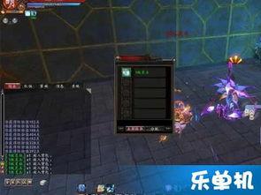 玄天之剑异界炼狱活动介绍 活动玩法全面分析