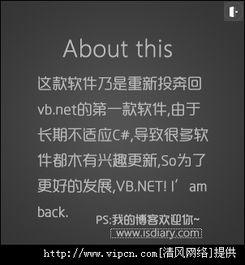 二维码在线生成器官方版下载 二维码在线生成器官方版 V1.0绿色免费...