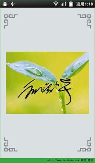 艺术签名设计工具电脑版下载,艺术签名设计免费版电脑版 v68.8 网侠...