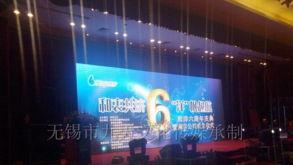 专业杭州LED电子显示屏出租,P5高清全彩LED显示屏租赁-led电子显...