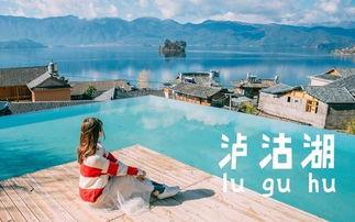 蓝崖湖月合集全文阅读-【泸沽湖】   泸源崖,顾名思义,是泸沽湖的源头,地下水从这里缓流...