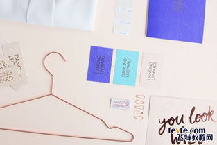 女装品牌VI设计