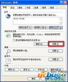 QQ空间相册密码破解方法大全