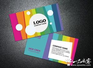 个性名片设计的色彩安排 个性名片色彩设计帮助