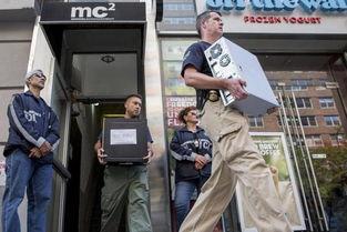 ...国最大 男性 色情网站 CEO被捕 被指控为色情