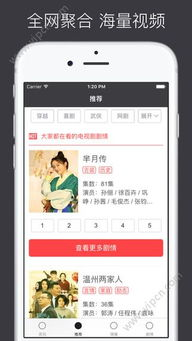 影视全集app下载 影视全集app下载安装手机版 v1.0下载 清风手游网