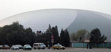 资料图片-国家大剧院将设廉价站席 票价可能为一二十元