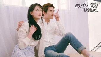 笑》并没有陷入国产青春雷剧的怪... 加上两位主演杨洋和郑爽演技在线...