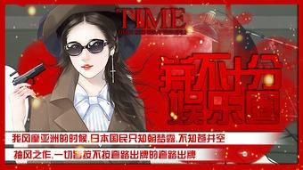 重生香港之娱乐后宫-国庆特惠 优质作品限时免费