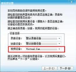 2.如何在QQ中使用虚拟摄象头-mvbox6.0官方下载 mvbox下载6.0c官方版