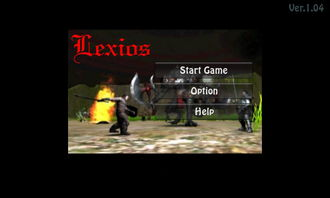 ...ios 3D Action Battle 安卓游戏雷克休斯Lexios 3DActionBattle下载 雷...