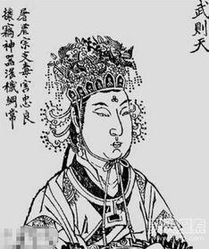 ...明弘治十一年(1498)刻本《历代古人像赞》,系明人的再创作.-...