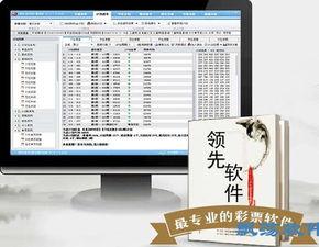...荡软件站 零零时时彩专家 时时彩预测软件 v5.4官方版下载