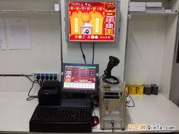供应3D大家乐彩票机厂家,赛车彩票机,3分钟开奖彩票机