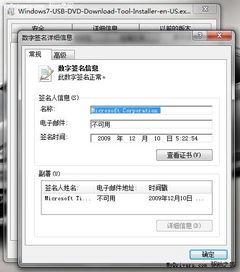 GPL条款在其开源软件社区CodePlex.com中公布了源代码.   本地下载...