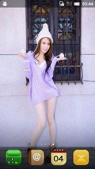 紫衫美女锁屏app下载 紫衫美女锁屏下载 v1.0 跑跑车安卓网