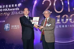 ...讯网联合主办 香港上市公司100强 优秀上市公司与商业领袖的代名词