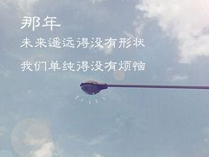 带字的图片说说 一个人可以佯装一切,却无法佯装幸福
