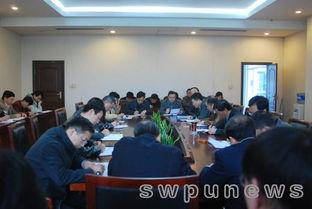 中海油现场招聘会将于11月15日举行
