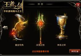 上苍的权剑-除了新增的玩法,《王者之剑》还针对玩家在游戏过程中遇到的一系列...