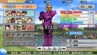 学的超电磁炮 黄泉川爱穗)   日文版名称:アイザッ   中文版名称:...