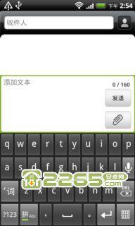 谷歌拼音输入法 Google Pinyin IME 安卓软件谷歌拼音输入法GooglePi...