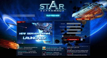 ...题材 即时战略网页游戏 星际霸权