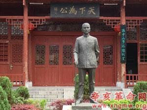 英文名:Sun Yat-sen Memorial Hall   孙中山纪念堂位于广州中