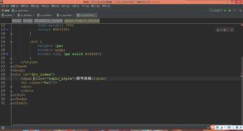 JQuery让框架Iframe包含的页面能够全部显示,但是一旦跳转,框架自适应的代码就不管用了,怎么做