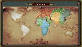 帝国文明 功能指引