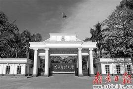 医学校在黑龙江齐齐哈尔诞生.此后60年,学校六变隶属、七易校名、...