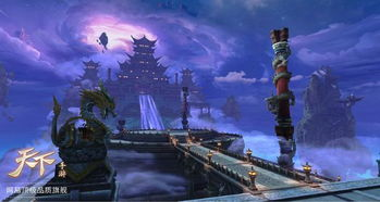 ...游全新副本天空之城应龙神殿 今日上线
