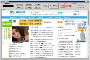 【Q讯空间客户端功能介绍】-Q讯空间下载 官方免费版